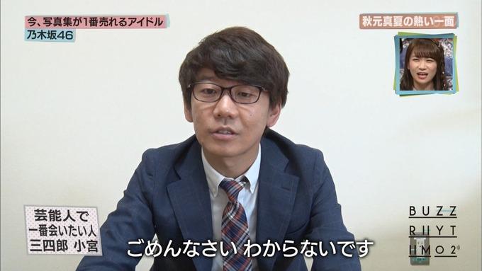 13 バズリズム02 乃木坂46i① (33)