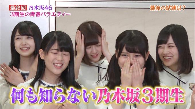 NOGIBINGO83期生 最後の試練① (13)