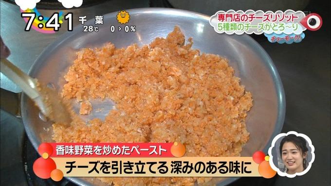 ZIP スマホめし 新内眞衣 秋元真夏 (49)