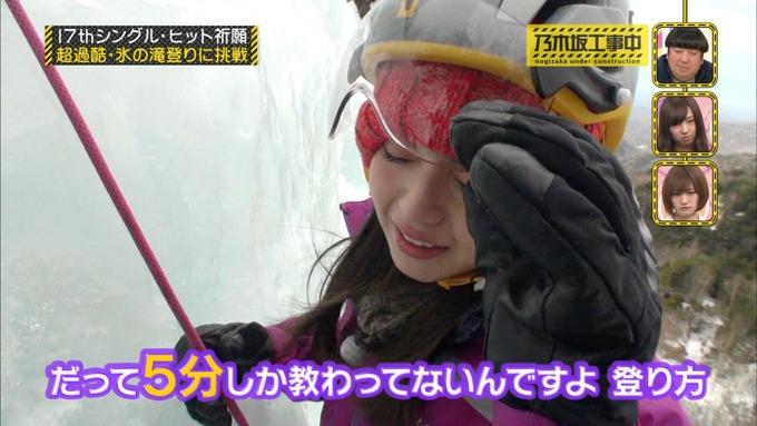 乃木坂工事中 17枚目ヒット祈願 齋藤飛鳥 (52)