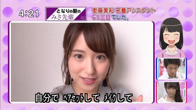 9 開運音楽堂 衛藤美彩 (31)