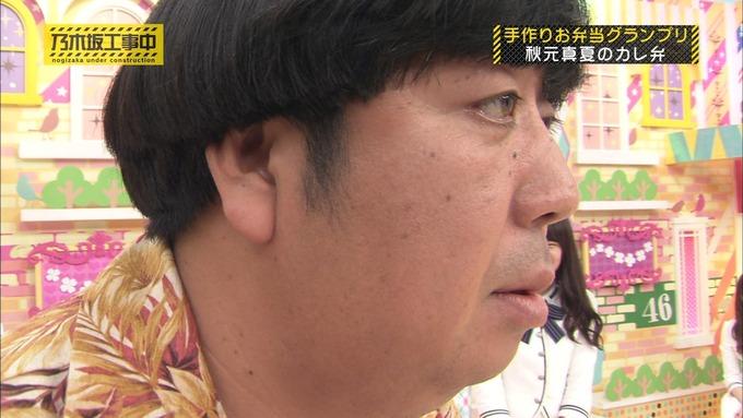 乃木坂工事中 お弁当グランプリ 秋元真夏③ (57)