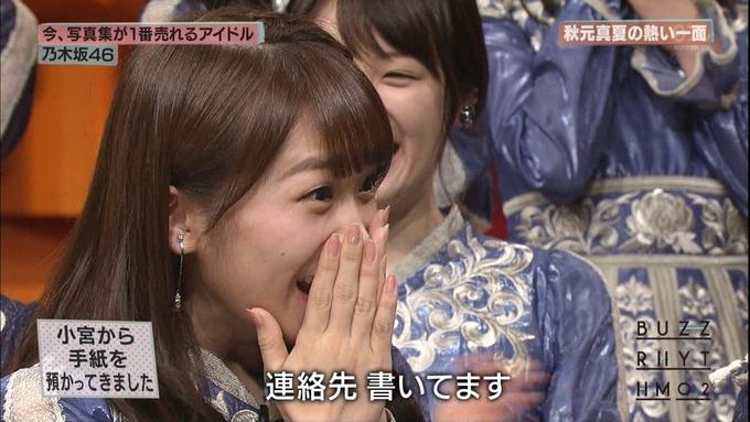 13 バズリズム02 乃木坂46i① (42)