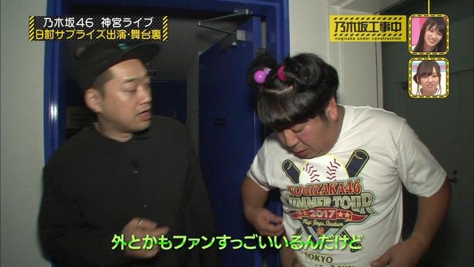 乃木坂工事中 日村密着⑦ (17)