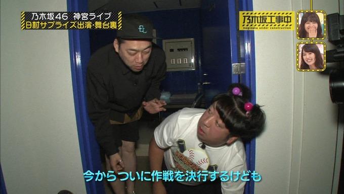 乃木坂工事中 日村密着⑦ (13)