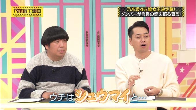 乃木坂工事中 鍋女王決定戦① (1)