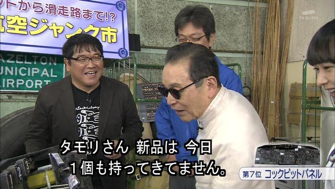 23 タモリ倶楽部 鈴木絢音① (44)
