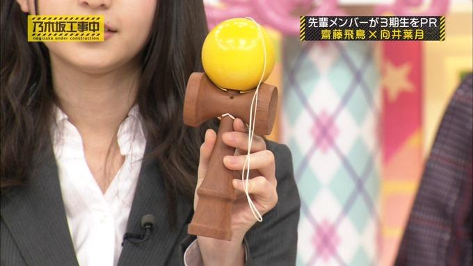 乃木坂工事中 齋藤飛鳥が向井葉月を紹介 (54)