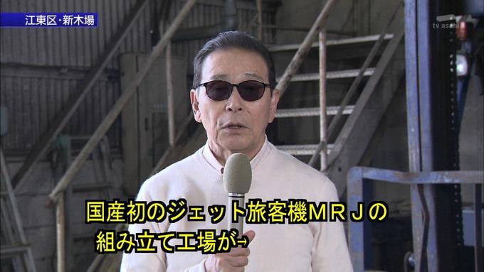 23 タモリ倶楽部 鈴木絢音① (3)