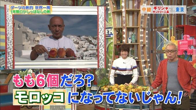 23 笑ってこらえて 齋藤飛鳥 (6)