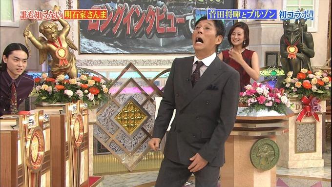 26 誰もしらない明石家さんな 生田絵梨花 (23)