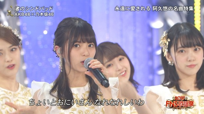 6 FNS歌謡祭④ (29)