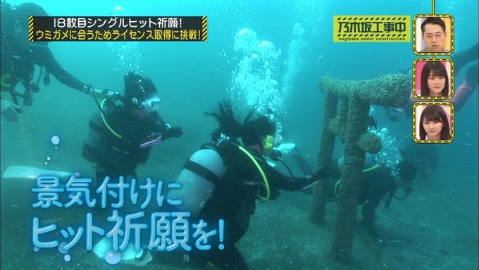 乃木坂工事中 18thヒット祈願③ (50)