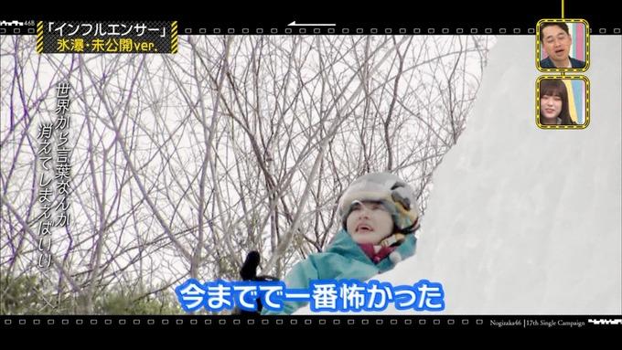 乃木坂工事中 17枚目ヒット祈願 インフルエンサー氷瀑 (49)