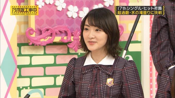 乃木坂工事中『17枚目シングルヒット祈願』氷の滝登り(56)