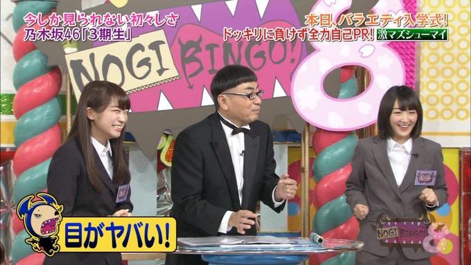 NOGIBINGO8!向井葉月 自己PR (164)