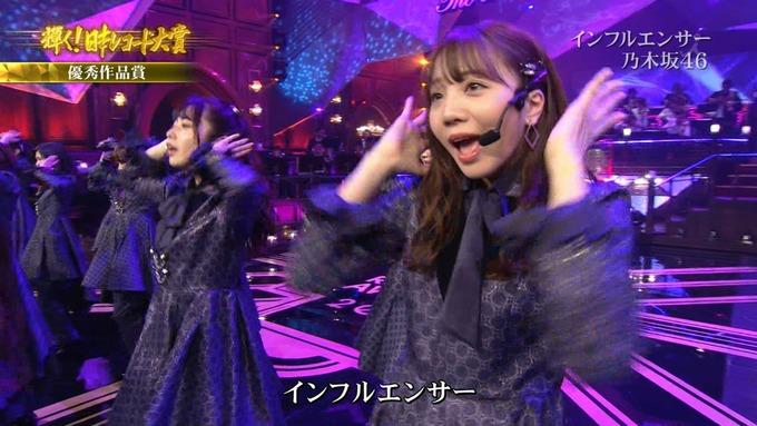 30 日本レコード大賞 乃木坂46 (162)