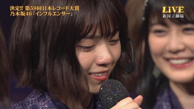 30 日本レコード大賞 受賞 乃木坂46 (68)