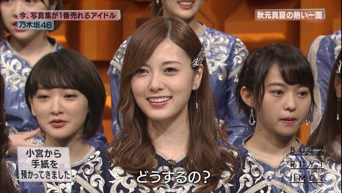 13 バズリズム02 乃木坂46i① (46)