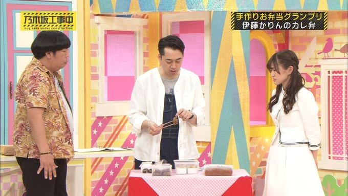 乃木坂工事中 お弁当グランプリ 伊藤かりん③ (2)