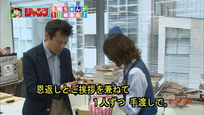 29 ジャンポリス 生駒里奈① (31)