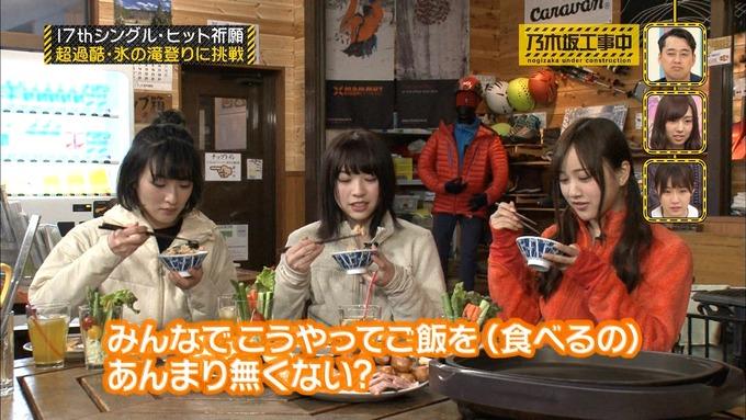 乃木坂工事中『17枚目シングルヒット祈願』氷の滝登り(6)