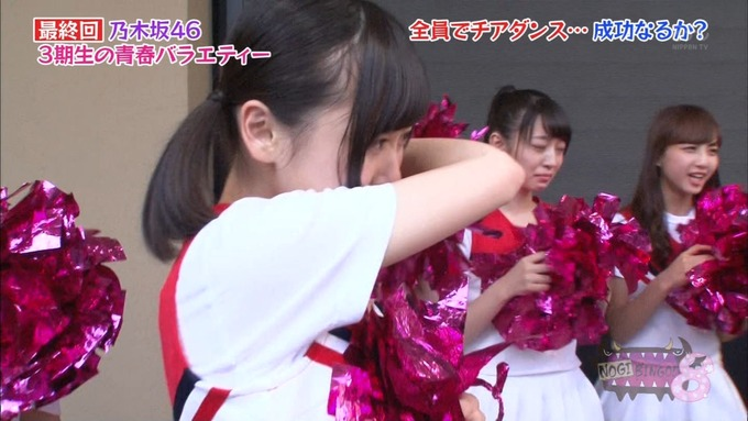 NOGIBINGO83期生 最後の試練⑥ (29)