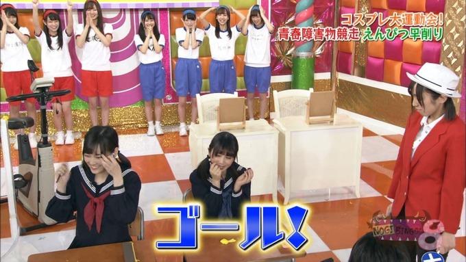 NOGIBINGO8 コスプレ大運動会 山下美月VS与田祐希 (136)