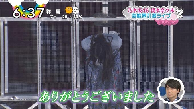 橋本奈々未卒業コンサート『ZIP』 (26)