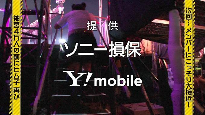 乃木坂工事中 日村密着④ (41)