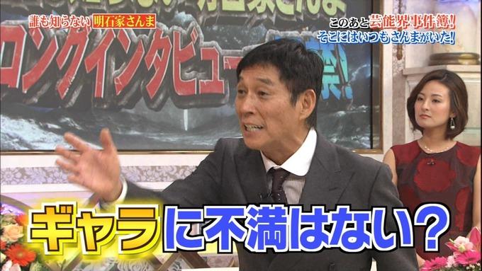 26 誰もしらない明石家さんな 生田絵梨花 (38)