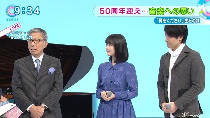 5 とくダネ 生田絵梨花 (27)