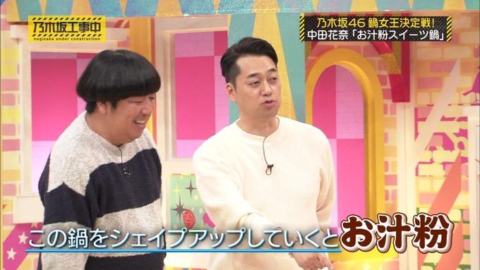 乃木坂工事中 鍋女王決定戦2⑰ (107)
