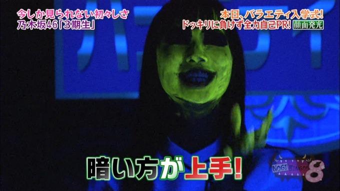 NOGIBINGO8 佐藤楓 自己PR (219)