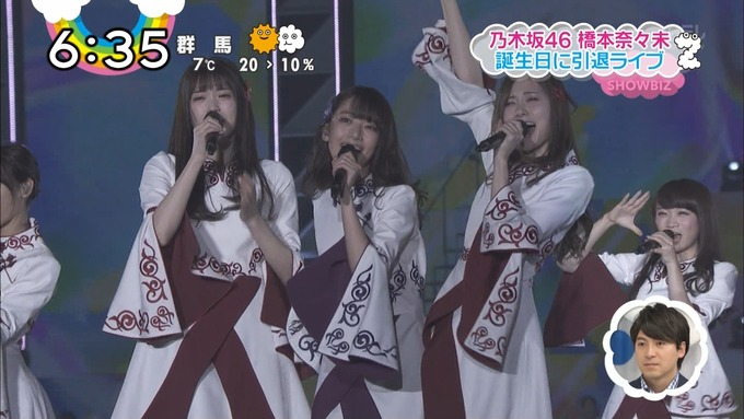 橋本奈々未卒業コンサート『ZIP』 (10)