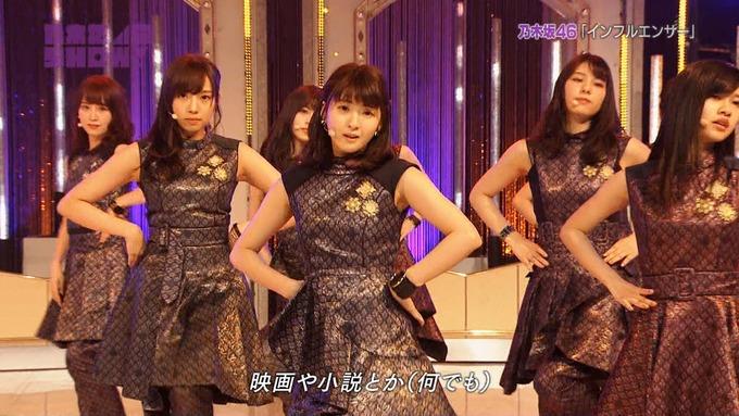 乃木坂46SHOW インフルエンサー (61)