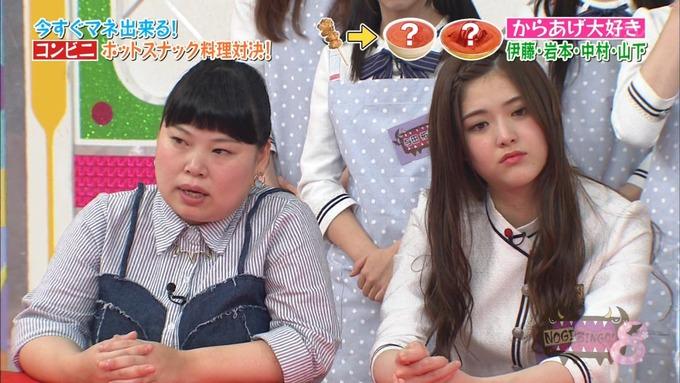 NOGIBINGO8 ホットスナック選手権 理々杏 蓮加 美月 麗乃 (46)