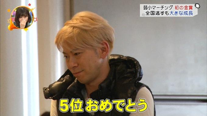 2 ライオンのグータッチ 西野七瀬 (5)