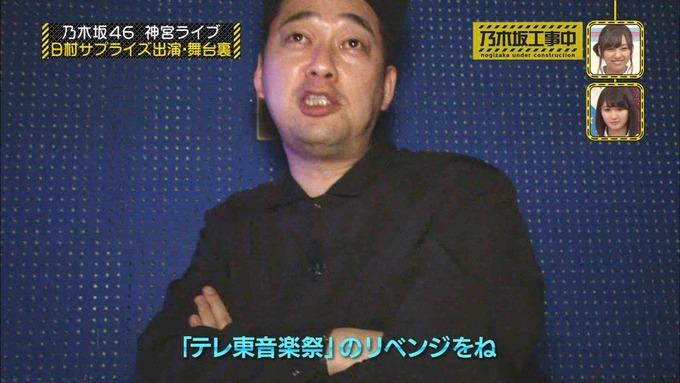 乃木坂工事中 日村密着⑦ (48)