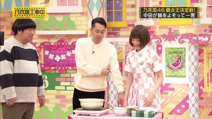 乃木坂工事中 鍋女王決定戦2⑭ (2)