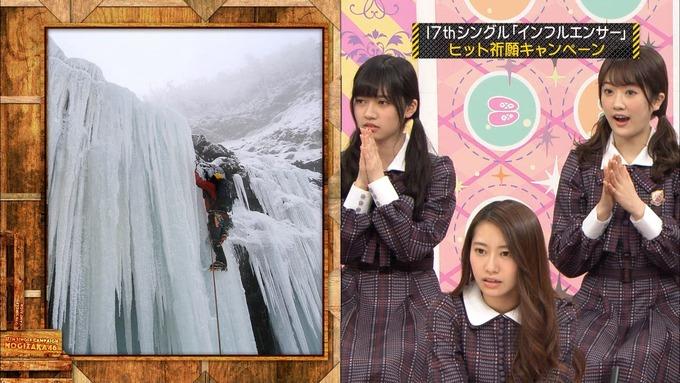 乃木坂工事中『17枚目シングルヒット祈願』氷の滝登り (41)