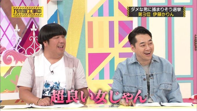 乃木坂工事中 将来こうなってそう総選挙2017⑨ (20)