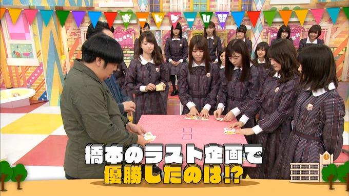 乃木坂工事中 橋本奈々未「ボードゲーム部」ナンジャモンジャ (160)