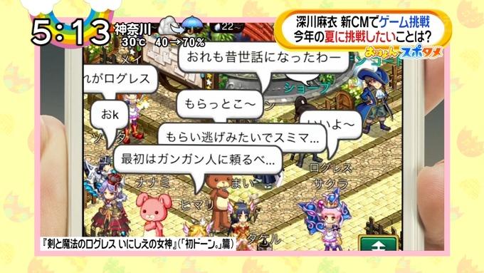 おは4 深川麻衣 ゲームCM (21)