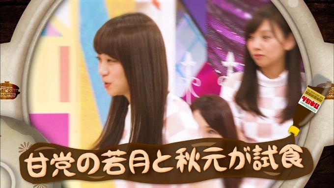 乃木坂工事中 鍋女王決定戦2⑰ (12)