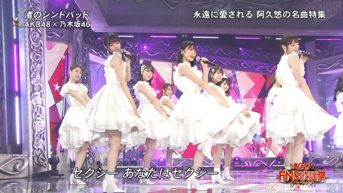 6 FNS歌謡祭④ (41)