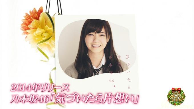 25 CDTVクリスマス 乃木坂46 (3)