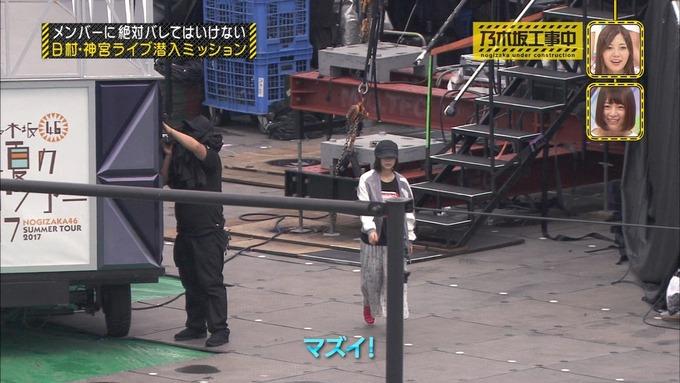 乃木坂工事中 日村密着⑥ (174)
