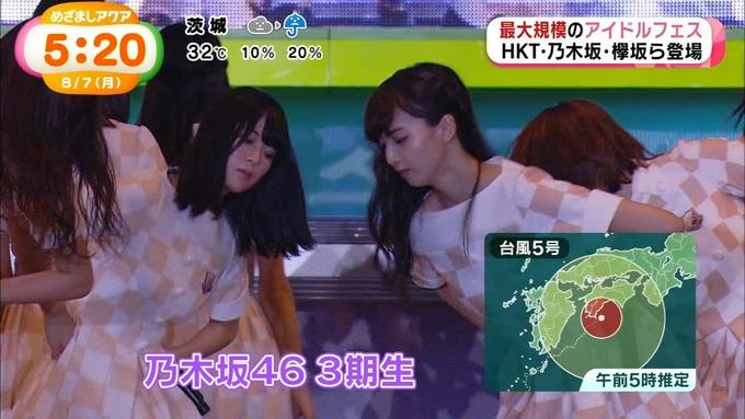 めざましアクア アイドルフェス 乃木坂46 (28)