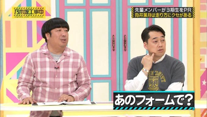 乃木坂工事中 齋藤飛鳥が向井葉月を紹介 (531)